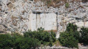 Tiberius Tafel