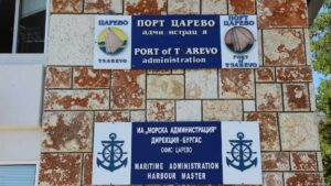 Tzarevo Hafengebäude